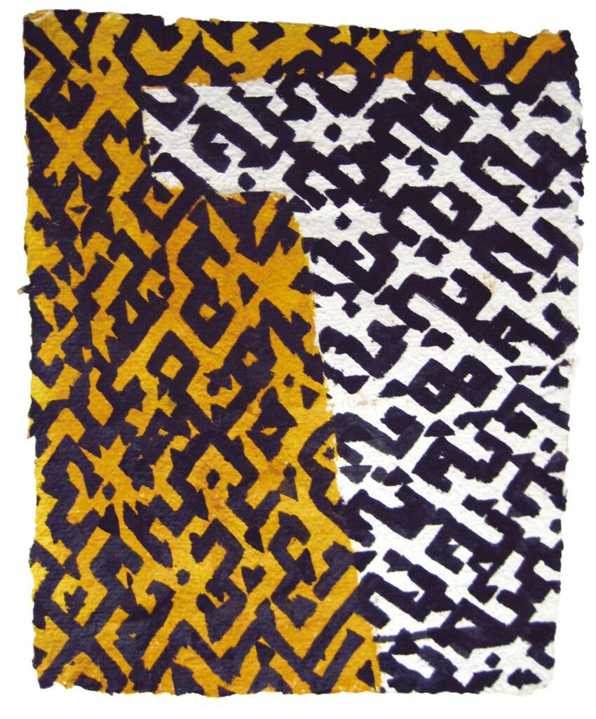 Tapis de Blanc, 2007. 51 x 41 cm, papier, encre et pigments.